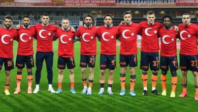 """Başakşehir'den """"Ulusal Dayanışma Kampanyası""""na takviye"""