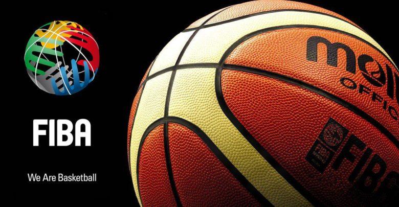 SON DAKİKA | FIBA tüm organizasyonlarını durdurduğunu açıkladı