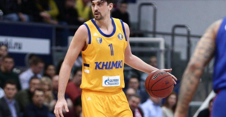 VTB Basketbol Ligi sezonu corona virüs nedeniyle iptal edildi