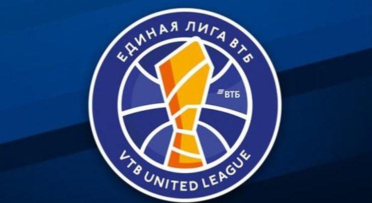 VTB Ligi iptal, kazanan yok!