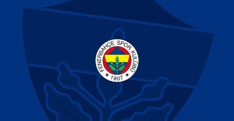 AYM 'den Fenerbahçe Bayan Voleybol Takımı için 'hak ihlali ' kararı