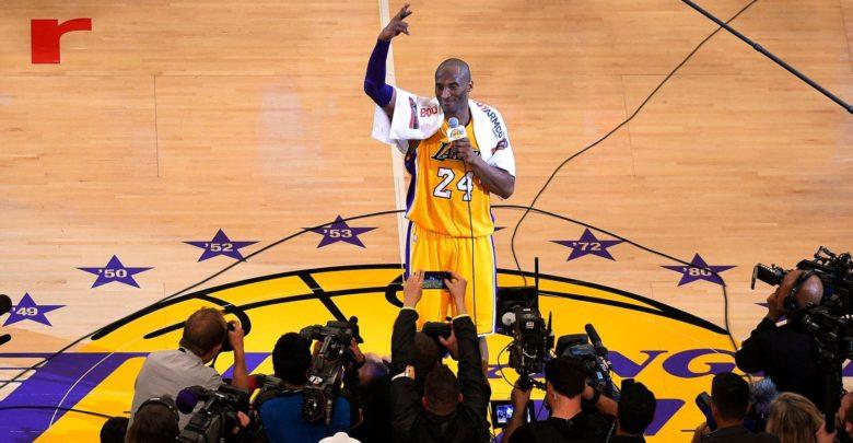 Kobe Bryant 'ın veda havlusuna 30 Bin Dolar