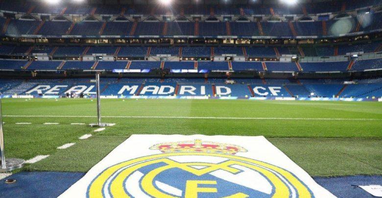 Real Madrid maaş indirimini tartışıyor!