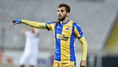 Trabzonspor'da kanat için son iddia: Al-Tamari
