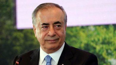 Galatasaraylı yöneticilerden Başkan Mustafa Cengiz 'e ziyaret