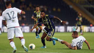 "Garry Rodrigues: ""Fenerbahçe 'den bölünme düşüncem yok"""