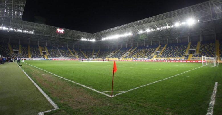 SON DAKİKA | Süper Lig ve Türkiye Kupası programı açıklandı!