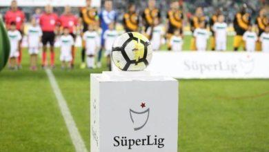 Süper Lig ne süre başlıyor? Süper Lig 'de maç programı belli oldu!