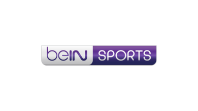Süper Lig şifresiz mi yayınlanacak? beIN Sports şifresiz mi olacak?