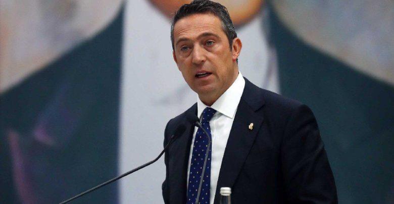Fenerbahçe Başkanı Ali Koç'tan Nihat Özdemir'e flaş soru! İşte tüm yaşananlar…